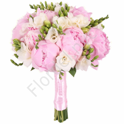 Deluxe package - Peonies with freesia
