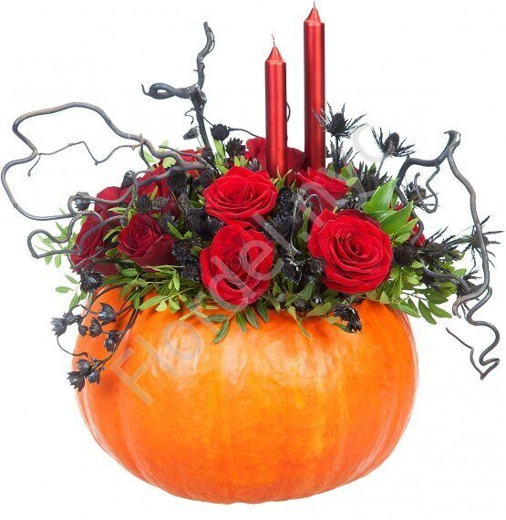 Large Hallowen centerpiece