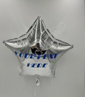 Customized star-shaped balloon